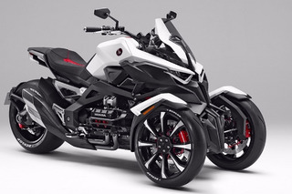 The Honda Neowing Isn't Your Average Cruiser