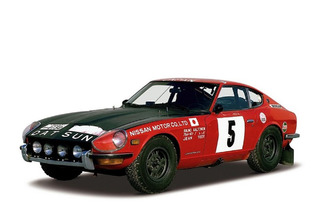 The Rally Car Nissan Fairlady 240Z Could Be Our Favorite Z