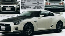 Nissan GT-R Spec V Brochure Leaked