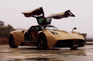 Gold Pagani Huayra Tears up Italian Countryside [video]