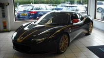 Lotus Evora S GP Edition revealed