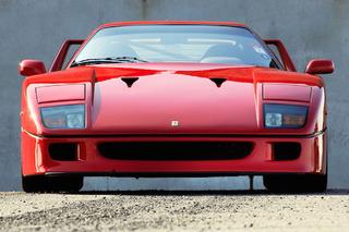 Meet the World's Most Expensive Ferrari F40
