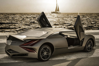 Qatar Gets its First Concept Car, Though its Looks are Polarizing