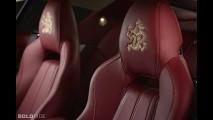 Aston Martin V8 Vantage S Dragon 88 Limited Edition