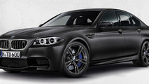 BMW M5 Nighthawk (AU-spec)