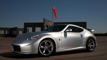 Nissan Nismo 370Z Pricing Announced (US)