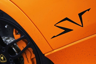 UK Lambo Dealers Taking Deposits For Aventador SV That Doesn't Even Exist