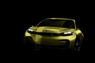Kia Previews Hipster-Friendly CUB Four-Door Coupe