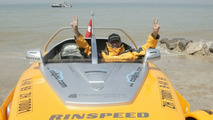 Rinspeed Splash Sets New World Record