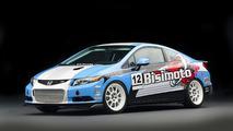 2012 Honda Civic Si Coupe by Bisimoto for SEMA - 2.11.2011