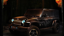 2014 Jeep Wrangler Dragon Edition announced