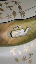 Toyota FT-EV concept 2009