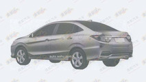 Honda Concept C production version leaked patent photo / auto.sohu.com