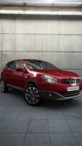 Next-generation Nissan Qashqai to be wholly British-made
