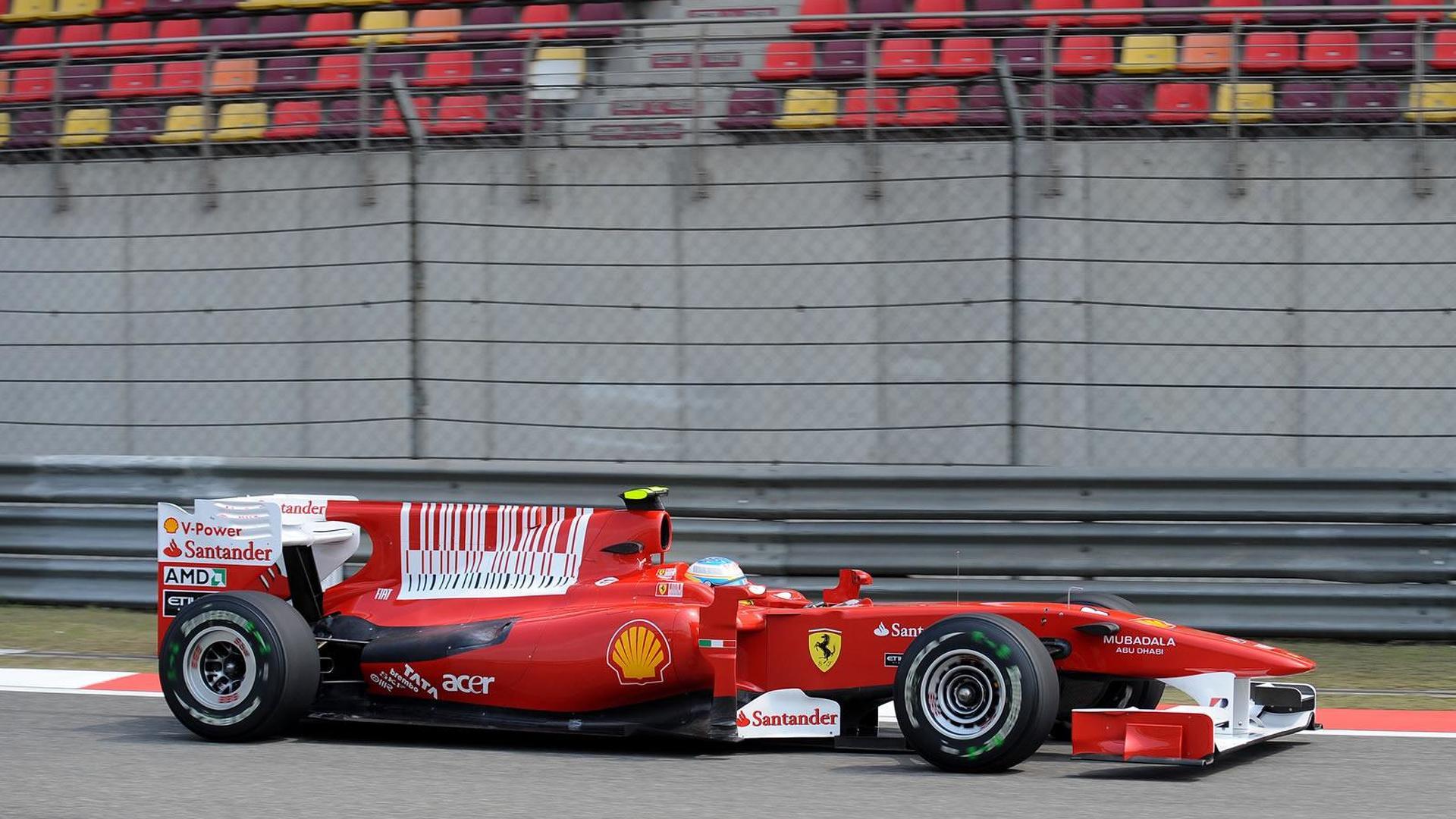 Ferrari rejects 'subliminal' cigarette branding reports