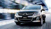Mazda MPV Facelift Revealed (JA)