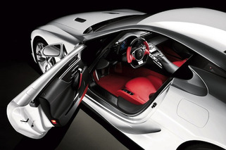 Seven Sultry Supercar Interiors
