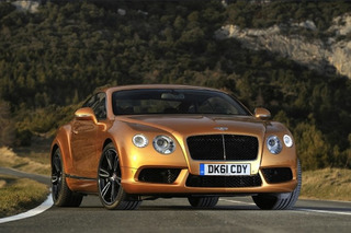 8-Year Old Boy Wins Bentley Continental GT in Lottery