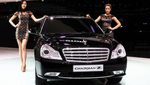 Ssangyong Chairman H unveiled