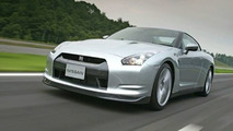 Nissan GT-R Official Photos Surface