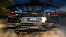 Lamborghini Aventador by DMC 28.06.2013