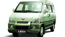 SAIC-GM-Wuling Hong Tu Minivan Unveiled at Auto China 2006