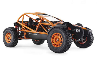 Ariel Nomad Off-Roader Now Available in the US for $78,200