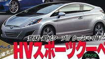 Toyota Prius Coupe artist rendering
