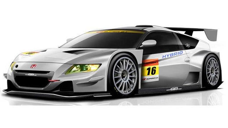 Honda announces CR-Z to enter Super GT race series