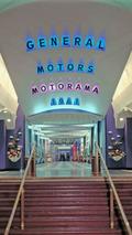 GM Motorama Comes Back to Life at Pebble Beach