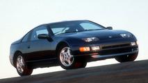 1993 Nissan 300ZX