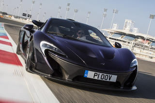 McLaren Plans to Stay an Independent Automaker