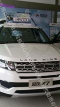 Landwind X7 with aftermarket Evoque-like parts