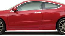 2010 Honda Accord Coupe HFP