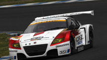 Honda Mugen CR-Z GT race car 06.7.2012