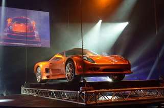 UK-Based Keating Unveils 340-MPH Bolt Supercar. That's Right, 340-MPH.