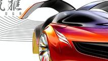 Mazda Ryuga Design Concept