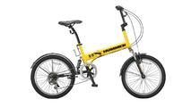 Hummer Bike