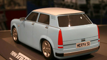 New Trabant design model