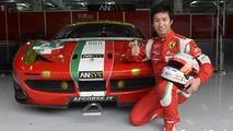 Kamui Kobayashi Ferrari GT driver WEC Rd 08