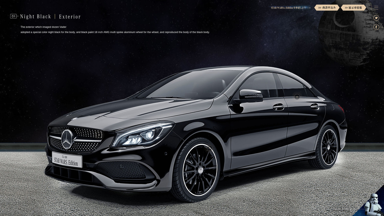Mercedes turns to dark side for star wars edition cla180 for Mercedes benz star motors