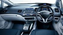 All-New Honda Civic (Japan)