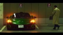 McLaren P1 driven daily in Japan