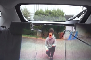 Watch How Transparent Cars Let You See Through Metal