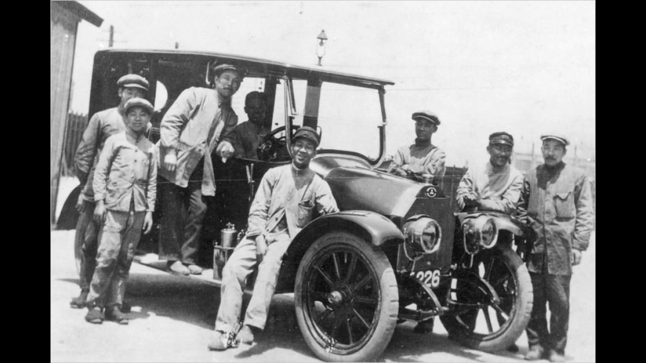 Mitsubishi Modell A (1917)