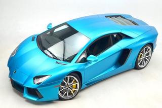 Ocean Shimmer Lamborghini on the Market