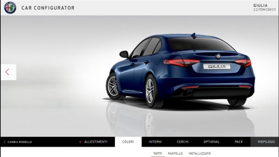 Alfa Romeo Giulia, il configuratore è online
