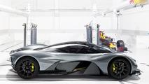 Aston Martin robot cars