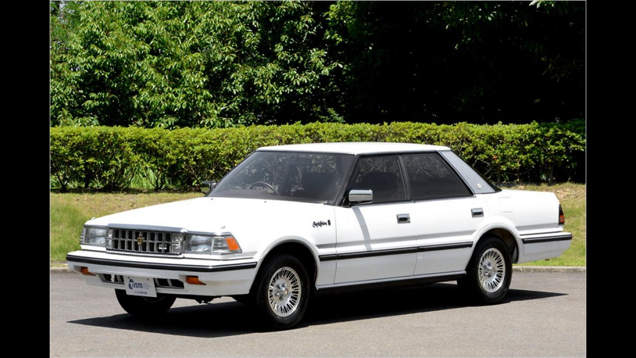 7. Generation: S120 von 1983 bis 1987