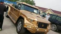 Dartz Kombat Gold Russian China Edition